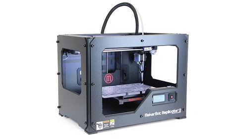 Eğitimde 3D Yazıcı Dönemi